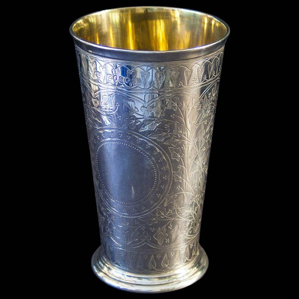 Antique English Victorian Silver Vase