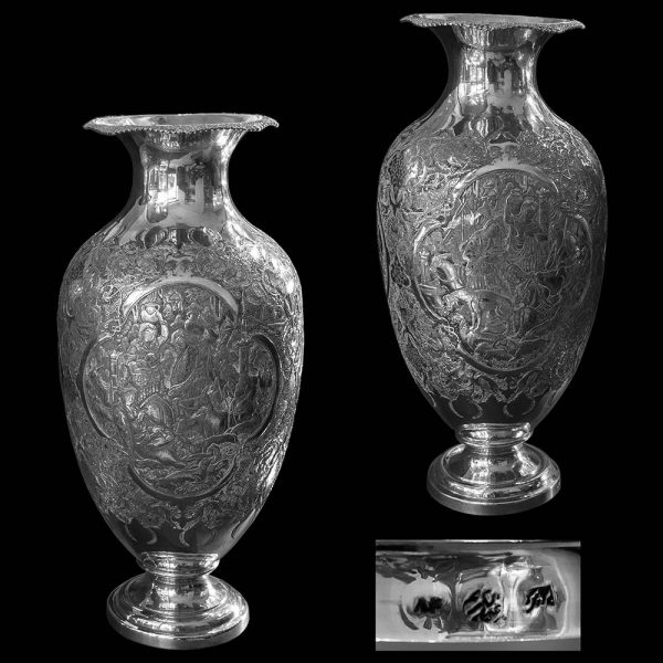 Pair of Large Persian Silver Vases