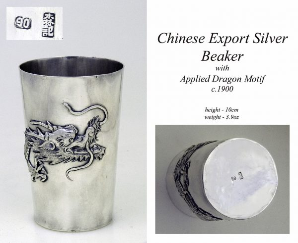 An Antique Chinese Export Silver Beaker