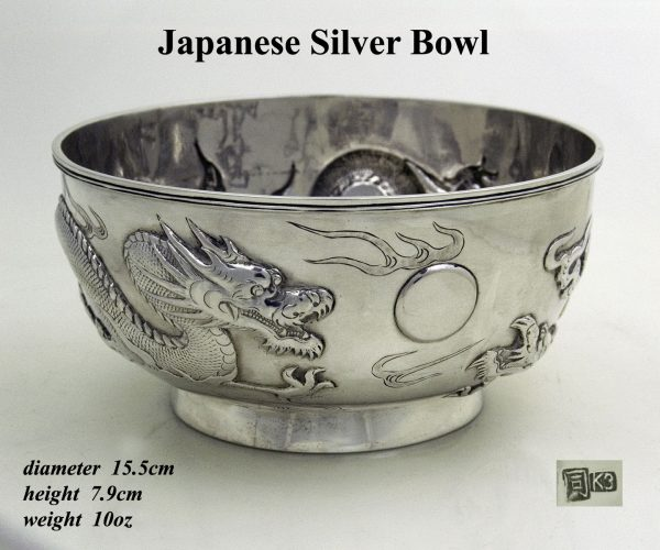 Antique Silver Japanese Bowl