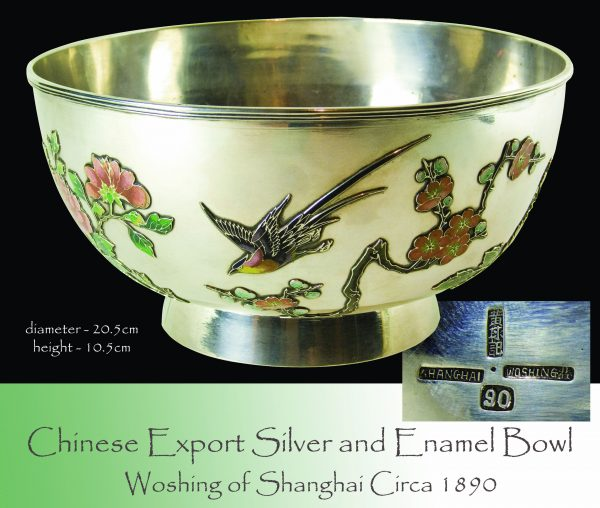 Antique Chinese Silver and Enamel Bowl