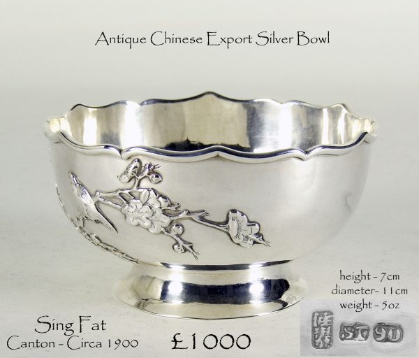 Antique Silver Chinese Export Bowl
