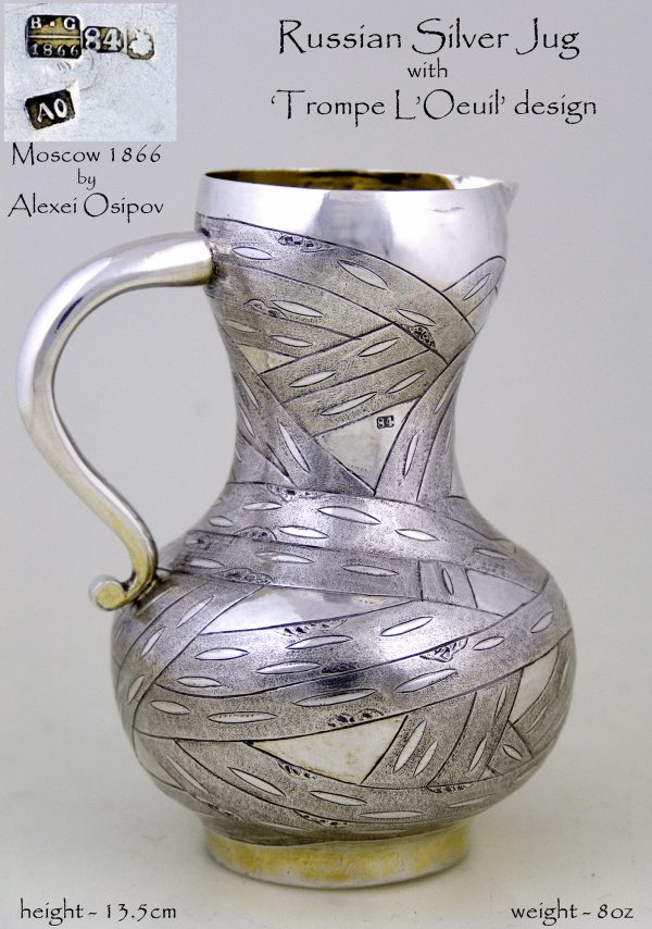 Antique Silver Jug