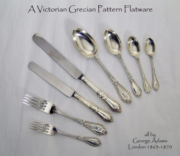 Antique Silver Grecian Flatware