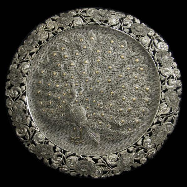 Indian Silver Ceremonial Plaque