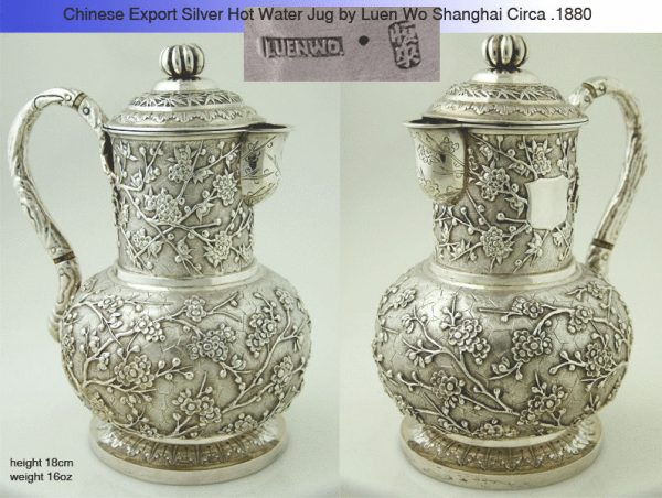 Antique Silver Chinese Export Hot Water Jug, Shanghai